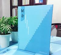 清溪中学毕二十三周年同学聚会纪念册|昆明聚会