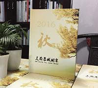 下乡插队知青纪念册|昆明纪念相册设计制作