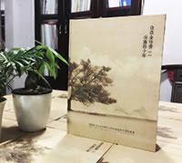 文化宫中学四十周年聚会纪念册|昆明同学聚会纪