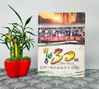昆明冶金电862班毕业三十周年聚会纪念册|昆明聚