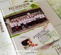 同学骤变老友28周年聚会纪念册|昆明聚会纪念册