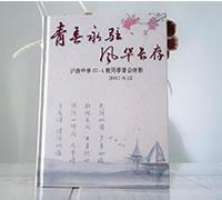 同学聚会纪念册设计制作_泸西中学67届4班聚会