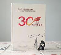 昆明同学聚会纪念册设计制作_云大生物专业30年
