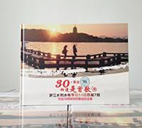 浙江水利水电84级同学聚会_同学聚会纪念册设计