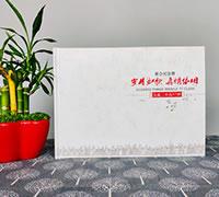 经典同学聚会纪念册实例_宣威三中聚会纪念册