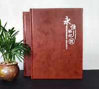 昆明市20年同学聚会纪念册