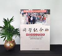 【曲靖四中初七五级十班】42年同学聚会