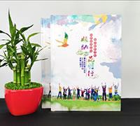 【重庆长寿第六中学86.4班】四十年同学聚会纪念