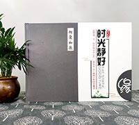 初中同学聚会纪念册定制-昆明40周年同学聚会纪念册设计制作