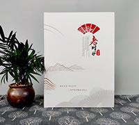 同学聚会纪念册制作-珍藏