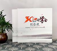同学聚会纪念册定制-毕业30年同学聚会纪念册制