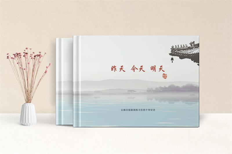 昆明同学聚会纪念册一对一专业定制设计制作-
