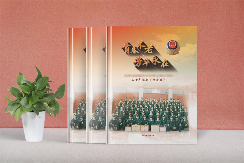 定制退伍老兵纪念册-做为战友聚会纪念品送给每一个退伍人员
