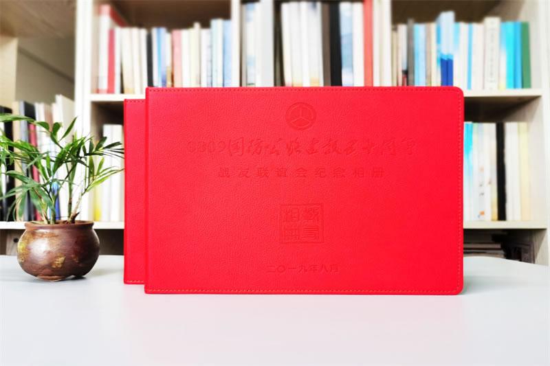 50周年战友聚会纪念册制作-昆明老战友联谊相册设计定制