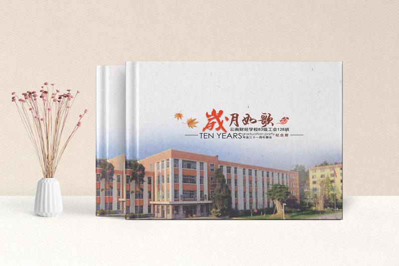 大学毕业同学会相册制作-大学聚会纪念册设计