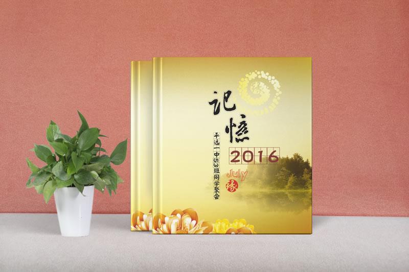 初中毕业同学聚会纪念册设计制作-记忆