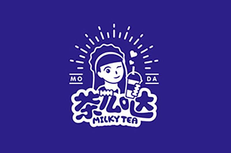 昆明奶茶店logo怎么设计?一套网红设计多少钱?