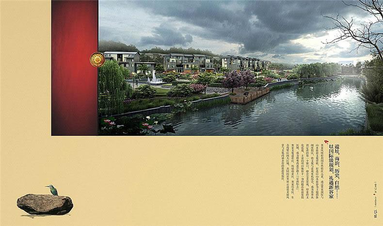 【房地产画册设计制作公司】分享一套高端房产