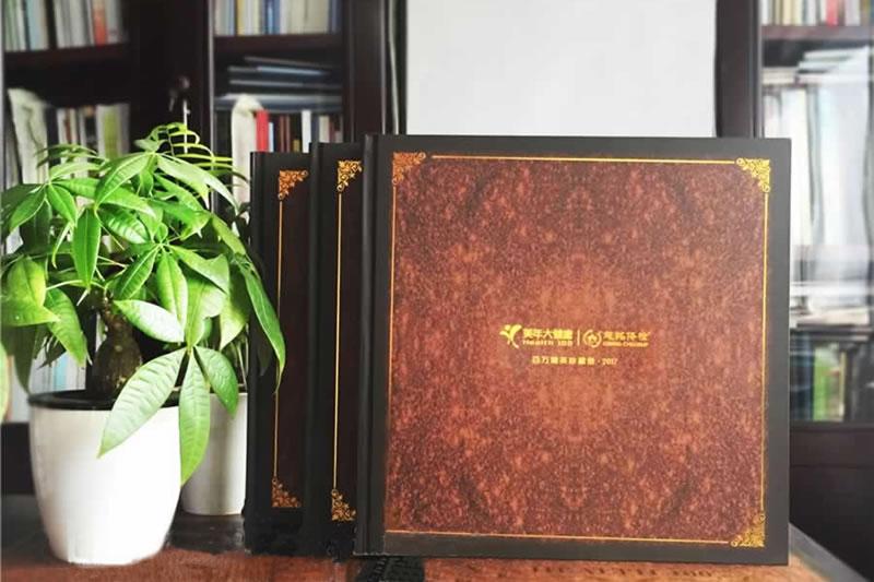公司年会纪念册设计-企业