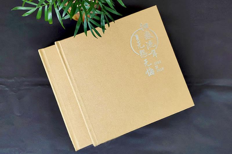 工作纪念册设计-工作总结纪念册制作-退休纪念册定制