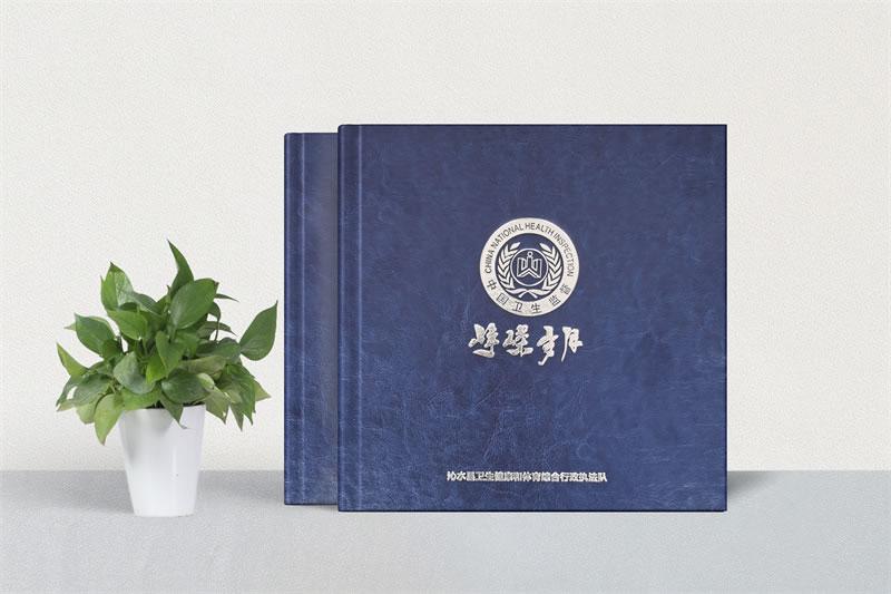 卫生监督执法队纪念册画册制作-单位机构纪念册