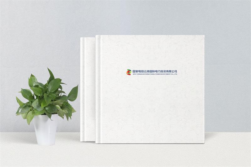 企业纪念相册定制-云南国际电力公司相册制作