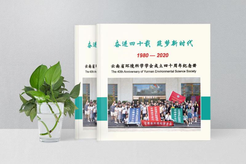 企业周年纪念册后记-留下企业对未来的展望