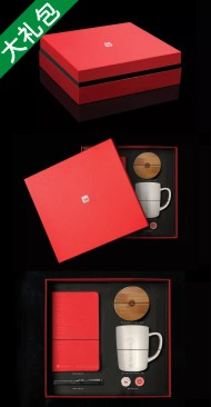 礼品定制方案 昆明礼品定制公司的礼品推荐什么