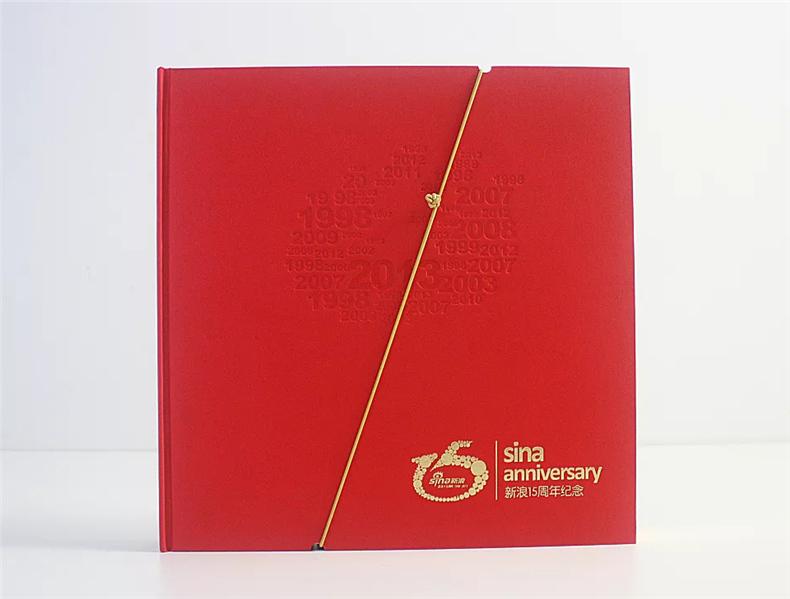 企业周年纪念册礼品定制 昆明礼品定制公司的商
