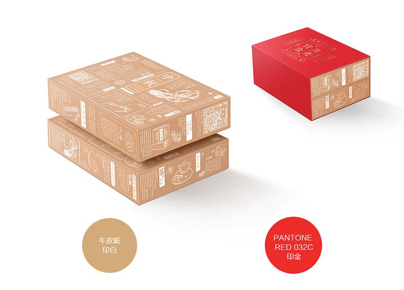 一套茶叶商务礼品定制设计 昆明茶叶礼品盒包装