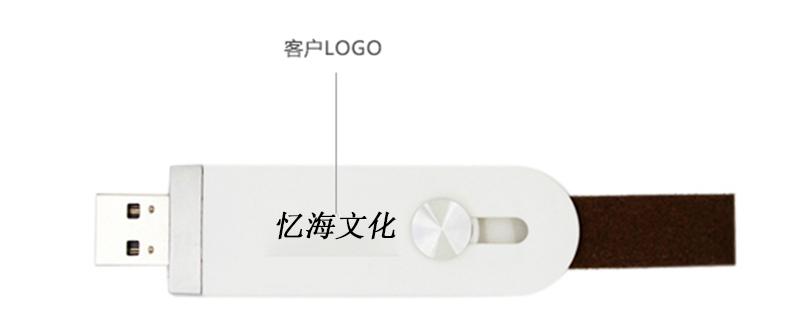昆明礼品U盘定制厂家-U盘刻字印LOGO-企业专用/聚