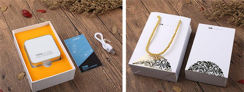 商务礼品送什么好 还看礼品定制充电宝和移动电