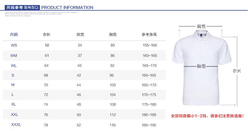 昆明文化衫定制礼品设计 企业广告衫文化衫定做