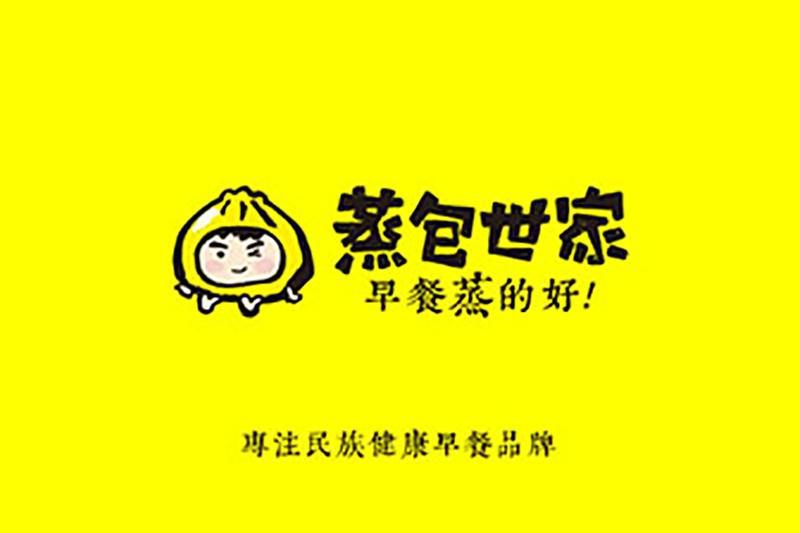 餐饮品牌vi设计方案,昆明logo+vi品牌设计公司的餐