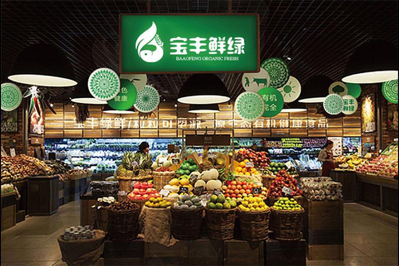 农产品vi设计-瓜果蔬菜肉类粮油大米等新鲜绿色