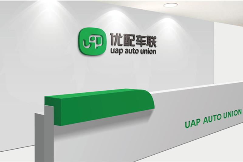 企业vi设计之汽车配件服务商公司logo设计及完整