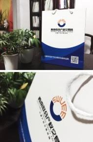 西南产交所宣传册手提袋-昆明公司宣传画册设计