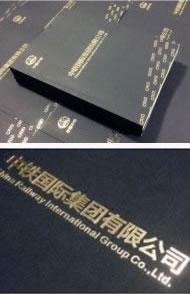 中铁国际集团企业宣传画册|昆明企业画册定制