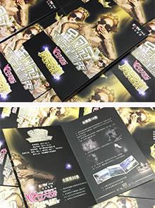 金凤冠活动集邮册定制|公司纪念邮册制作