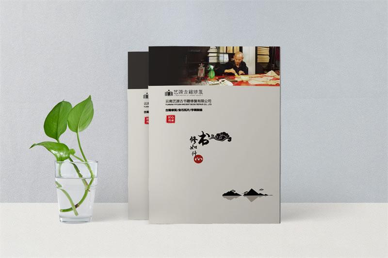 昆明画册制作-企业画册文字内容的设计技巧