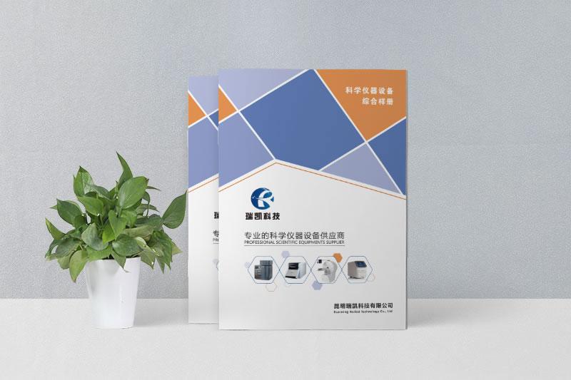 机械设备宣传画册制作-昆明科技产品画册设计定