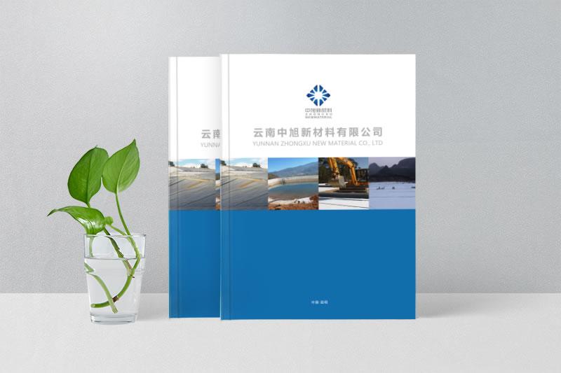塑料公司宣传画册制作-建材企业画册设计定制