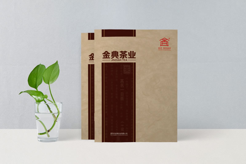 茶叶公司宣传画册制作-普洱茶叶产品画册设计