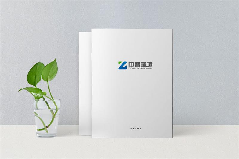 企业画册设计要先把画册风格确定好