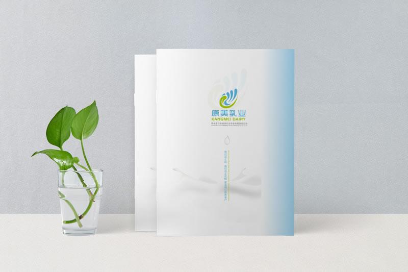 乳业公司宣传画册制作-香格里拉牛乳画册设计