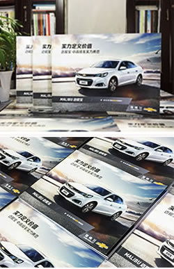 雪佛兰汽车产品宣传画册