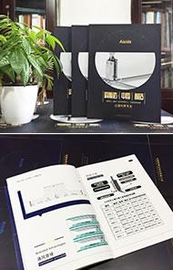 爱斯达科技-产品宣传册设