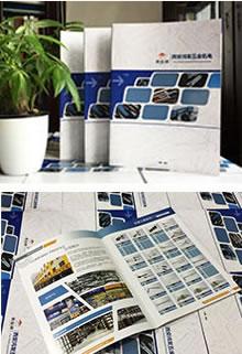 产品宣传画册设计制作-五