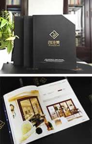 企业宣传册设计制作_铝合金门窗宣传册设计印刷