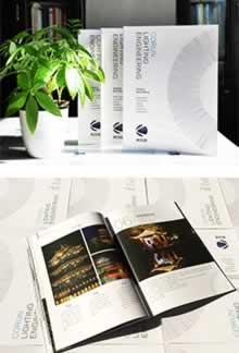 公司宣传册画册设计制作_科力远宣传册设计印刷